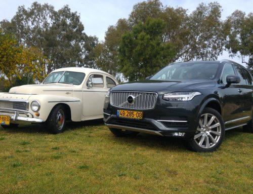 וולבו 444 מודל 1958 מול וולבו XC90 מודל 2017