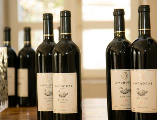 לקראת חגי תשרי – יקב אמפורה בחגיגת בציר ויין ומשיק יינות חדשים