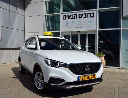 לראשונה בישראל – מונית חשמלית מלאה – MG ZS EV – מי פנוי ברידינג?